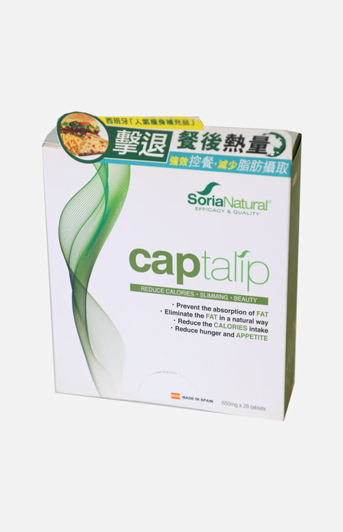 Soria Natural Captalip (28 tablets)