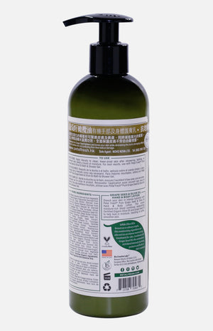 Petal Fresh Organics Grape Seed & Olive Oil Hand & Body Lotion
