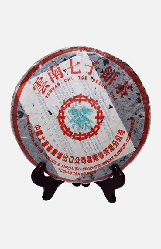 China Tea Menghai Tea Factory 7542 Blue Label Pu-Erh Tea Cake (90s)(Raw)