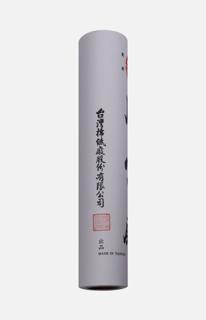 Taiwanese Moon Palace Chinese Calligraphy & Painting Rice Paper Roll (Small)
