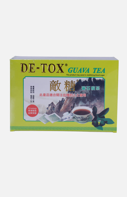 DE-TOX® Guava Tea (90 teabags/box)