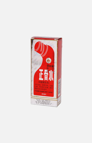 Yulin Zheng Gu Shui (45ml) (Rub Model)