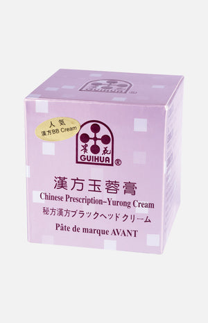 【Guihua】 Chinese Prescription-Yurong Cream (BB Cream)