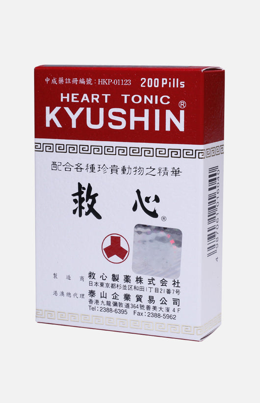 KYUSHIN Heart Tonic (200 Pills)