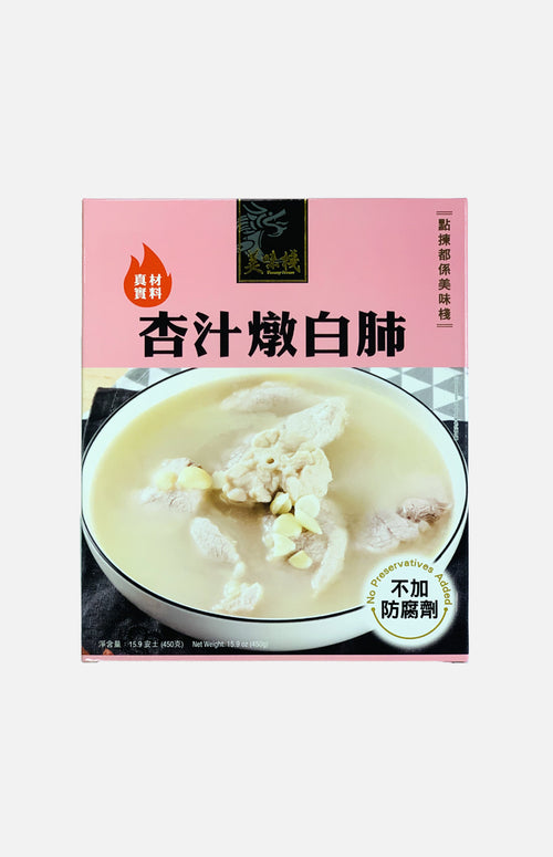 Soup with Pig's Lung and Apricot Kernal
