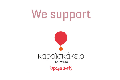 Kypwell supports Karaiskakio Foundation
