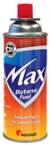 Butane Fuel 8 oz Cartridge By Max Burton (2 Pack)