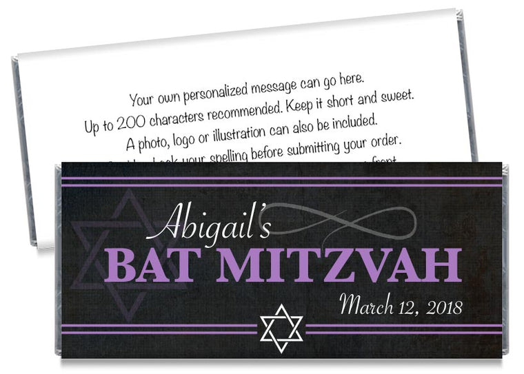 Bat Mitzvah Candy Bar Wrappers