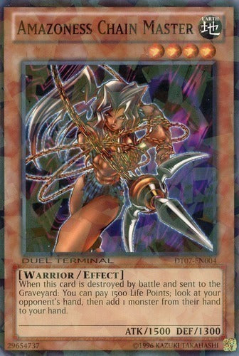 Amazoness Chain Master - SP1-EN002 UR Limited Edition