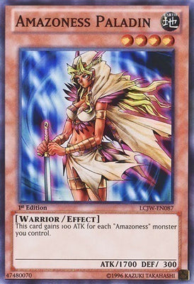 Amazoness Paladin - GLD3-EN004 C Limited edition