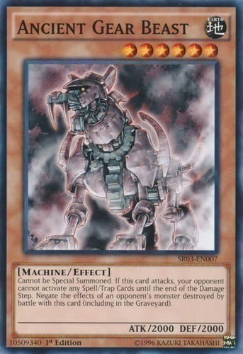 Ancient Gear Beast - TLM-EN007 Ulti Unlimited