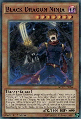 Black Dragon Ninja - TDIL-EN036 C 1st