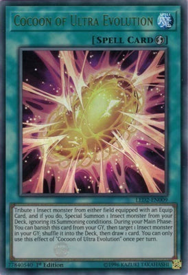 Cocoon of Ultra Evolution - LED2-EN009 UR 1st