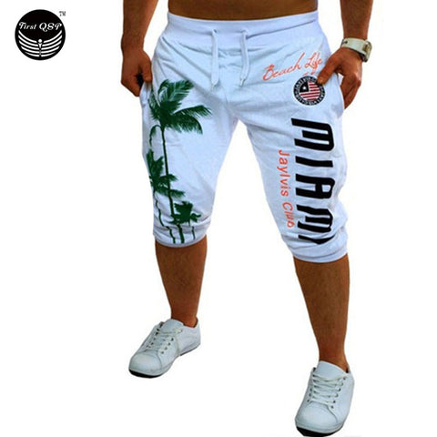 Compression Palm Tree Bermuda Shorts