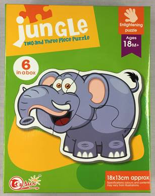 WILDLIFE PUZZLE (OUT OF STOCK)
