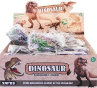DINOSAUR CARD BOX - 24PC