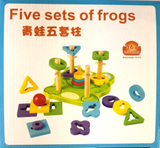 FROG SHAPE MATCH