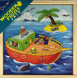 49PC PUZZLE CASE-PIRATE