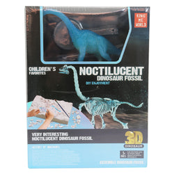 DIG DINO FOSSIL (GLOW IN THE DARK) (out of stock)