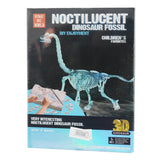DIG DINO FOSSIL (GLOW IN THE DARK)