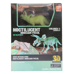DIG DINOSAUR FOSSIL (GLOW IN THE DARK) (out of stock)