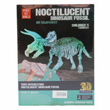 DIG DINOSAUR FOSSIL (GLOW IN THE DARK) -(OUT OF STOCK)