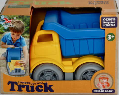 STURDY DUMP TRUCK (out of stock)
