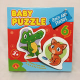 BABY PUZZLE - CROCO & FRIENDS