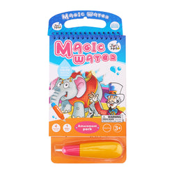 MAGIC WATER PAD-AMUSEMENT PARK-JAR MELO