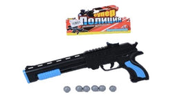 RUSSIAN GUN - (out of stock)