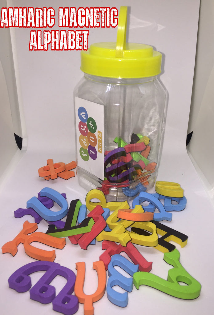 Amharic magnetic letters (the first 33 letters) – E-Merkato