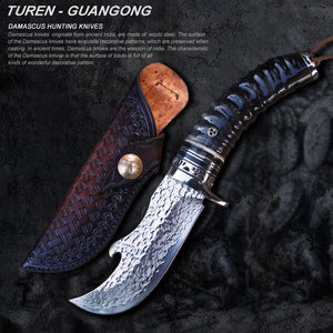 TUREN-Guan Gong Dao 60 HRC Handmade Damascus hunting straight knife black ram's horn handle with vegetable tanned leather sheath