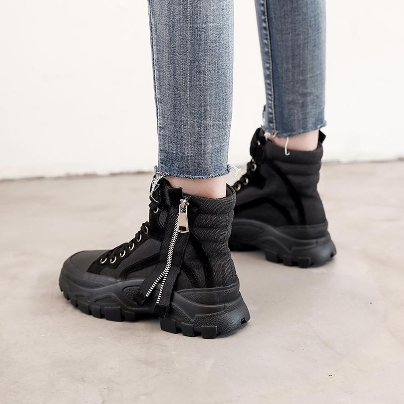 The Milly Boots
