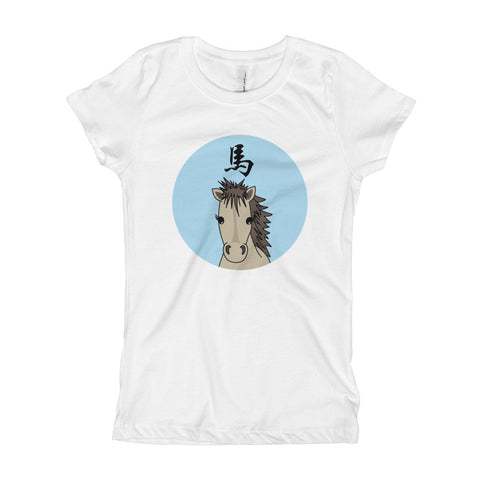 Year of the Horse Chinese Zodiac Kids' Tee