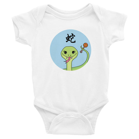 Year of the Snake Baby Onesie