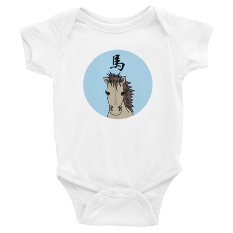 Year of the Horse Baby Onesie