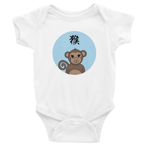 Year of the Monkey Baby Onesie