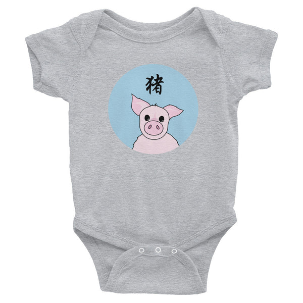 2019 Year of the Boar Baby Onesie