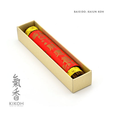 Baieido Kaiunkoh 37g short bundle inside view