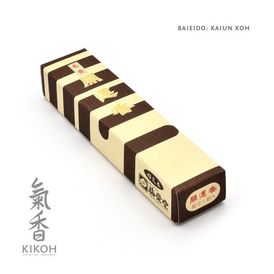 Baieido Kaiunkoh 37g short bundle box cover