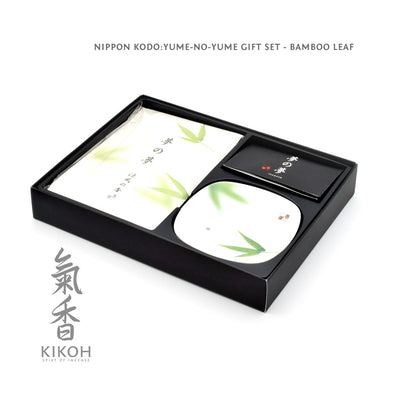 yume no yume bamboo leaf gift set