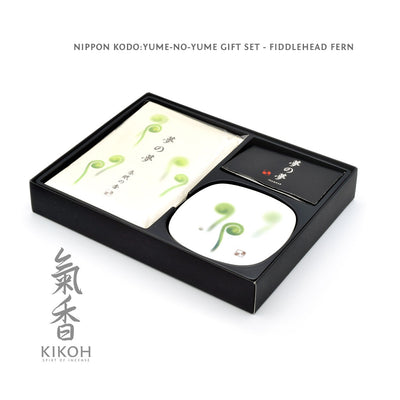 yume no yume fiddlehead fern gift set
