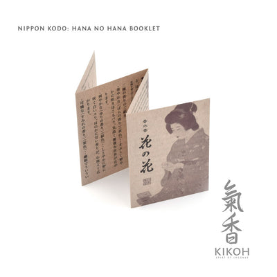 Nippon Kodo Hana no Hana Incense - Premium Assortment