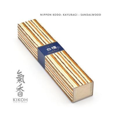 Nippon Kodo Kayuragi Incense - Sandalwood package
