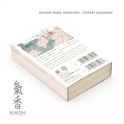 Nippon Kodo Oedo-koh - Cherry Blossoms package back