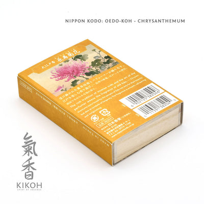 Nippon Kodo Oedo-koh - Chrysanthemum package back