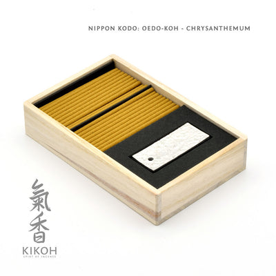 Nippon Kodo Oedo-koh - Chrysanthemum package inside
