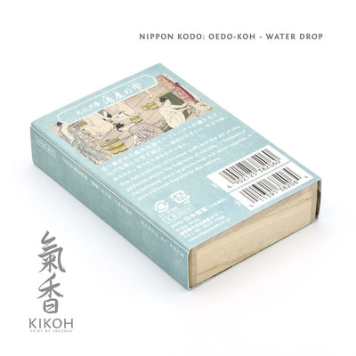 Nippon Kodo Oedo-koh Incense - Water Drop package back