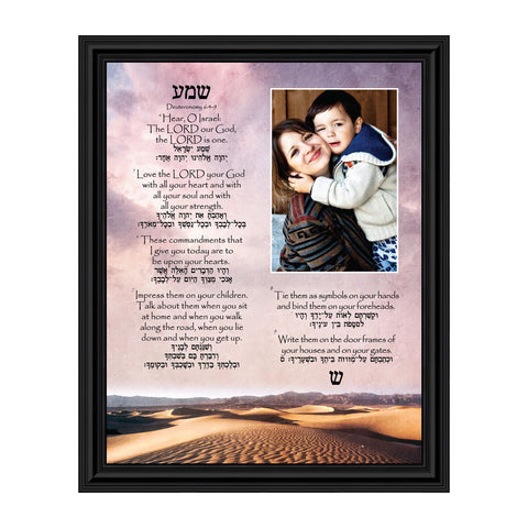 Shema Prayer, Jewish Prayer for the Home, Rosh Hashanah Gifts and Decorations, Deuteronomy 6:4-9 with Hebrew Translation, Home Blessing, House Warming Presents for New Home, Entryway Decorations 5036