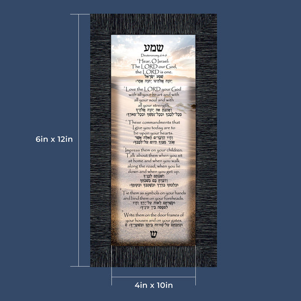 Shema Prayer, Jewish Prayer for the Home, Rosh Hashanah Gifts and Decorations, Deuteronomy 6:4-9 with Hebrew Translation, Home Blessing, House Warming Presents for New Home, Entryway Decorations, 7749